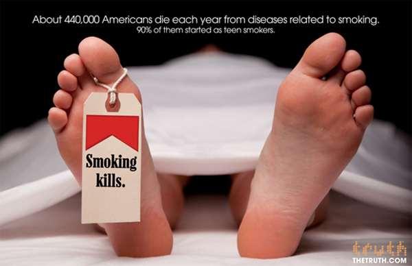 poster anti rokok