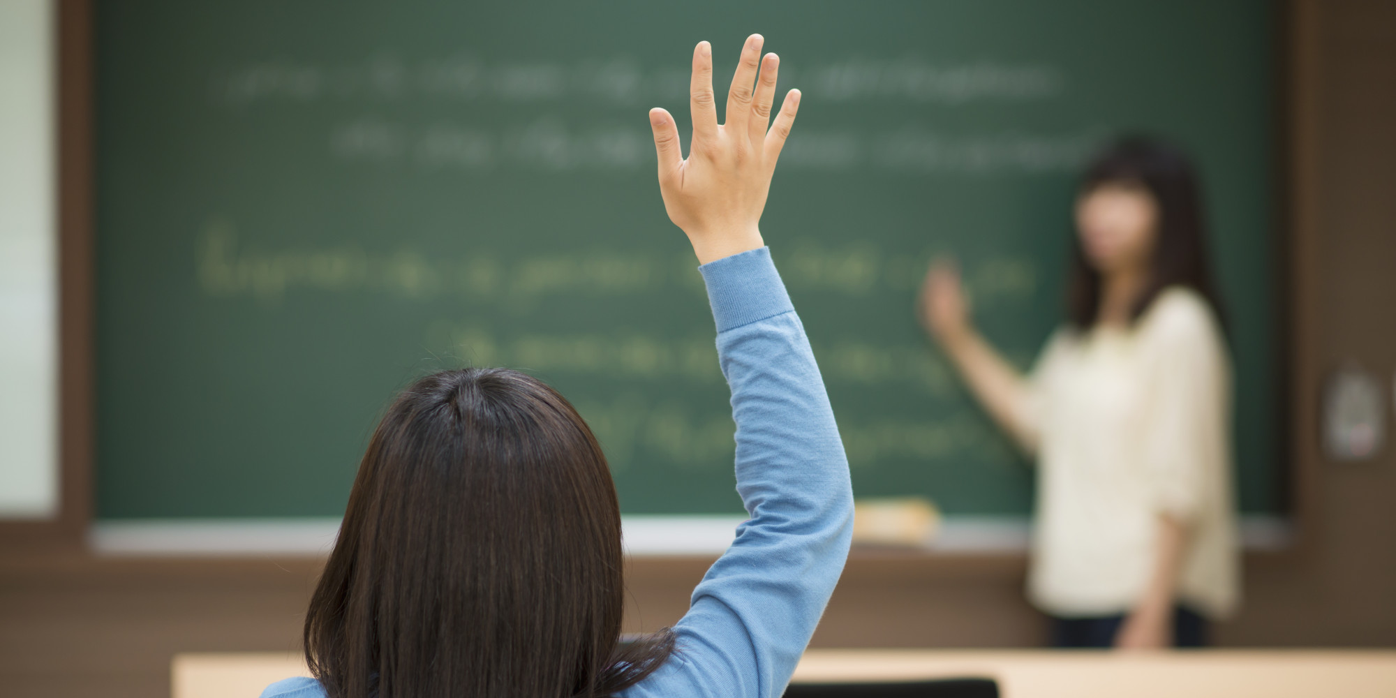 guru pembelajaran