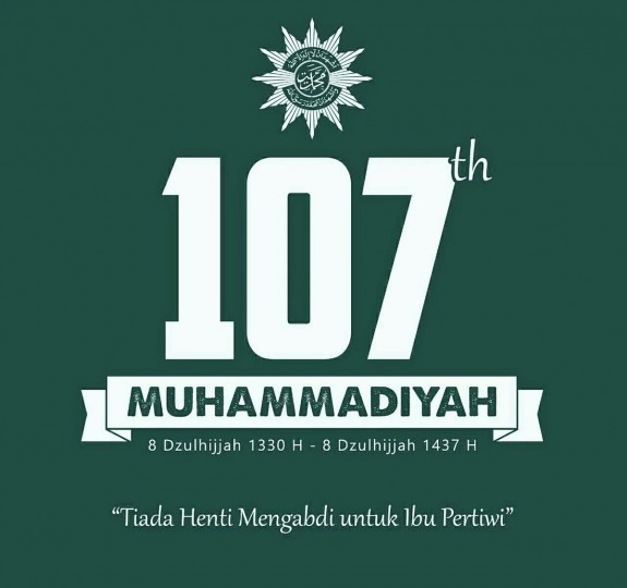 logo-muhammadiyah-milad.jpg