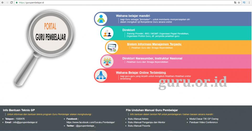 guru-pembelajaran-online-gpo.png