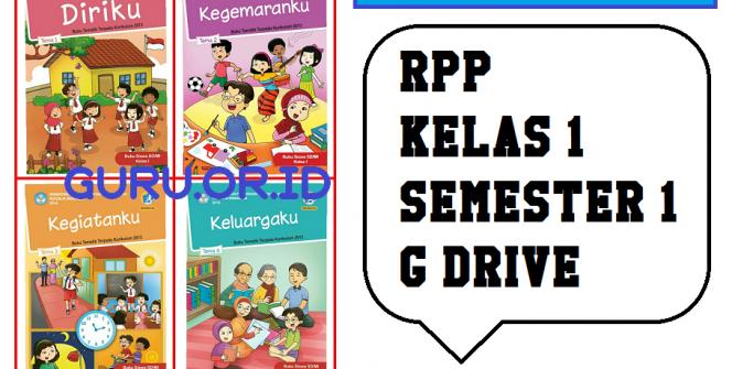 RPP TEMATIK SD KELAS 1 SEMESTER 1 LENGKAP