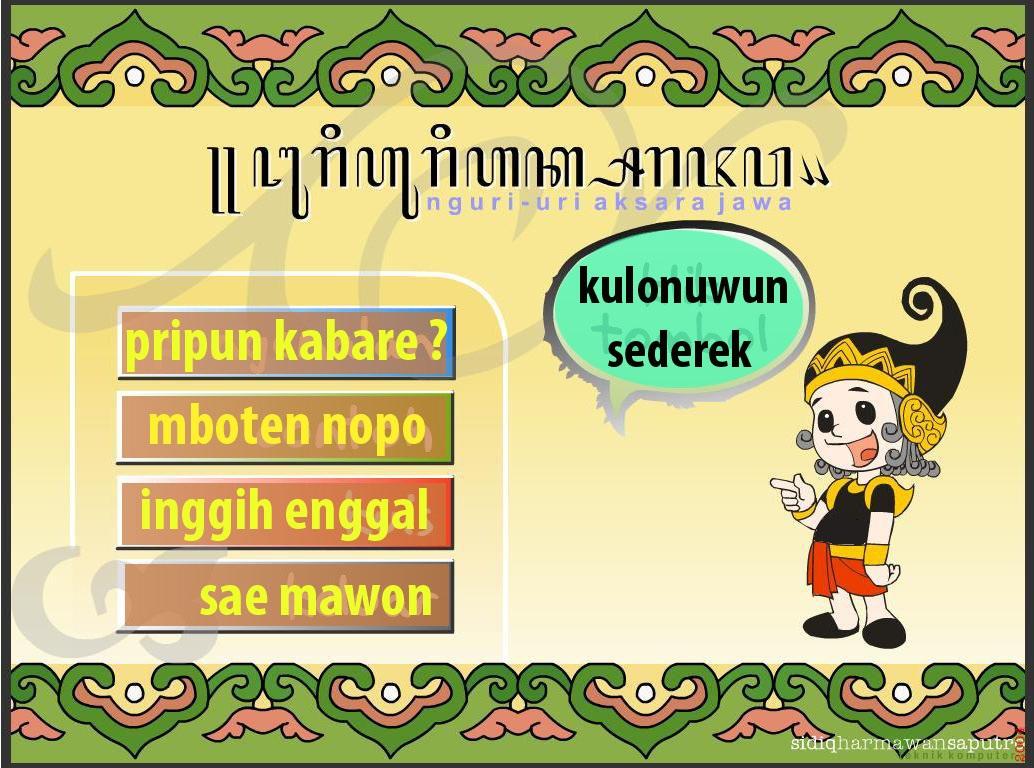 Contoh Iklan Pendidikan Bahasa Jawa