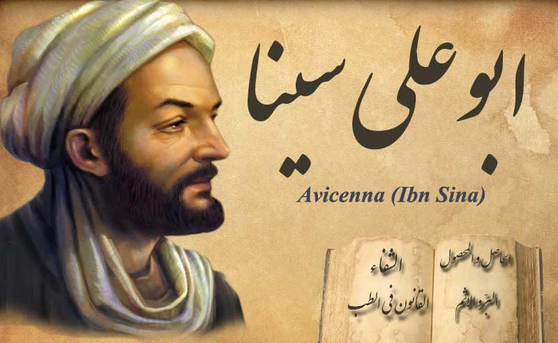 solusi karantina covid-19 ibnu sina